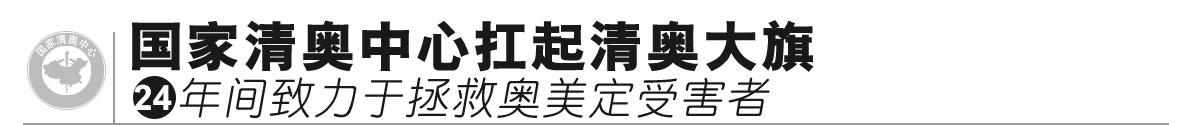 国家清奥中心宣传推广图